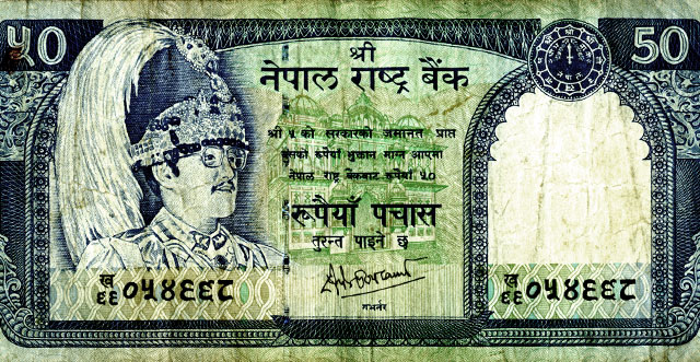Image of King Birendra on a 50 rupee note